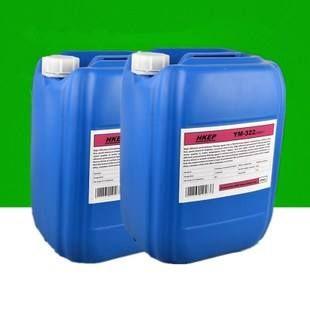 防腐预膜剂