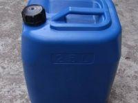 锅炉保养剂使用注意